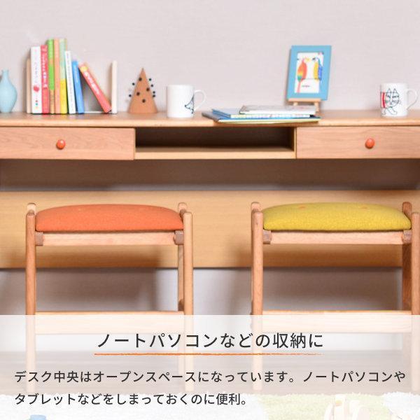 学習机 シンプル ツインデスク リビング学習 椅子付き 幅135 オーク 3点セット レプトン ISSEIKI denzo 10