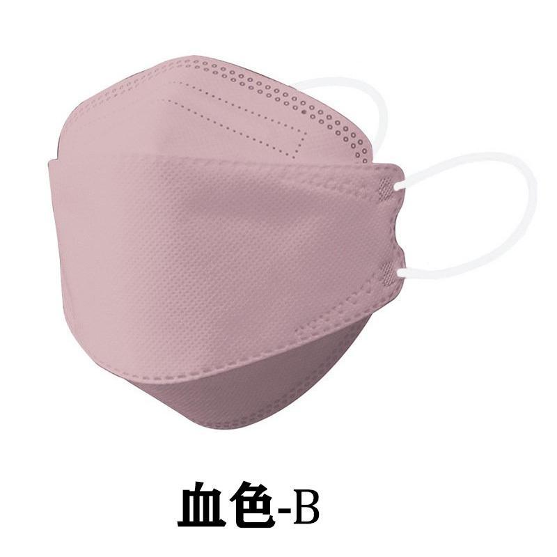 KF94 マスク 50枚入り 柳葉型 立体マスク 韓国風 口紅がつきにくい 飛沫防止 4層フィルター 99%カット 男女兼用 使い捨て 通気性 小顔効果 送料無料|deris|12