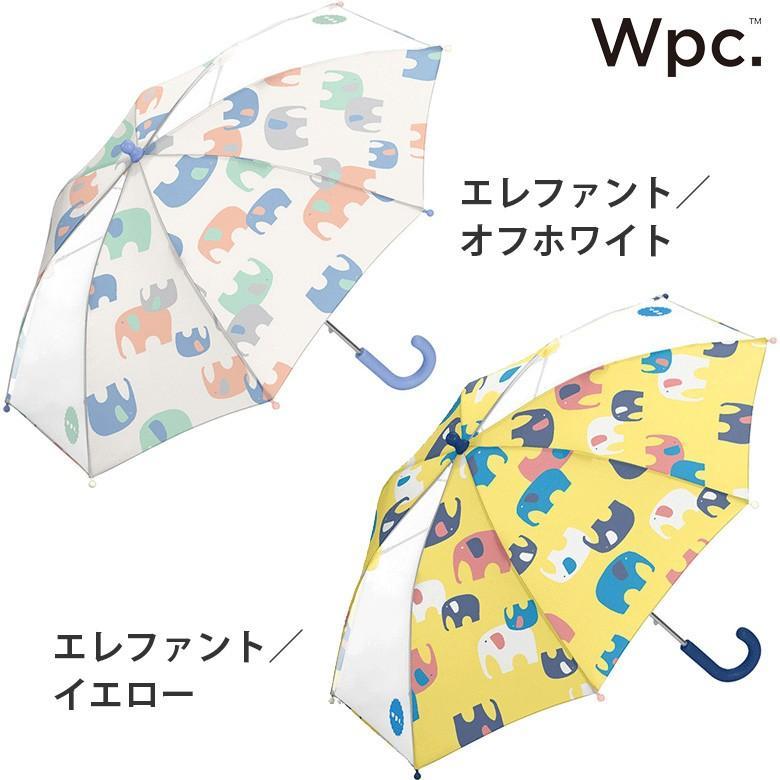 Wpc キッズ 傘 可愛い おしゃれ こども ワールドパーティー ドット 水玉 ボーダー アニマル フルーツ 花柄 男の子 女の子 通園 通学|designers-labo-jp|05