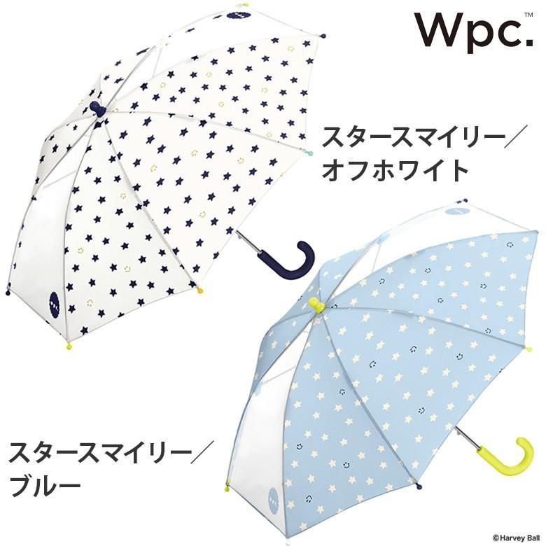Wpc キッズ 傘 可愛い おしゃれ こども ワールドパーティー ドット 水玉 ボーダー アニマル フルーツ 花柄 男の子 女の子 通園 通学|designers-labo-jp|08