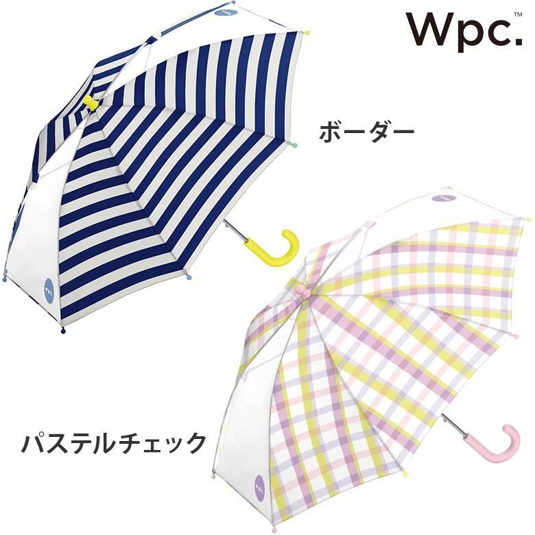 Wpc キッズ 傘 可愛い おしゃれ こども ワールドパーティー ドット 水玉 ボーダー アニマル フルーツ 花柄 男の子 女の子 通園 通学|designers-labo-jp|09
