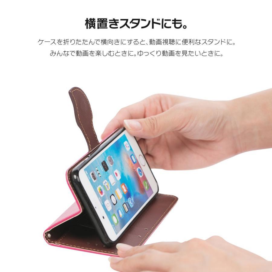 iPhone11 ケース手帳型 アイフォン11 ケース iPhone8 ケース iPhone11proケース iPhone7 ケース おしゃれ 緑 茶 dm「リーフ」 designmobile 10