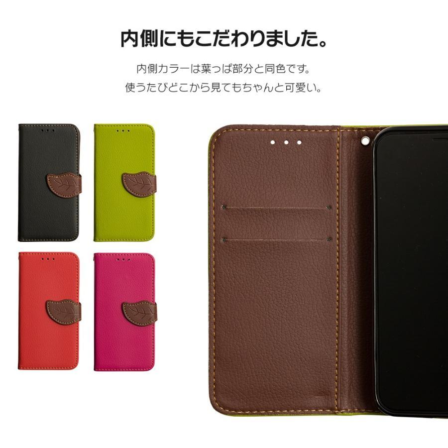 iPhone11 ケース手帳型 アイフォン11 ケース iPhone8 ケース iPhone11proケース iPhone7 ケース おしゃれ 緑 茶 dm「リーフ」 designmobile 12