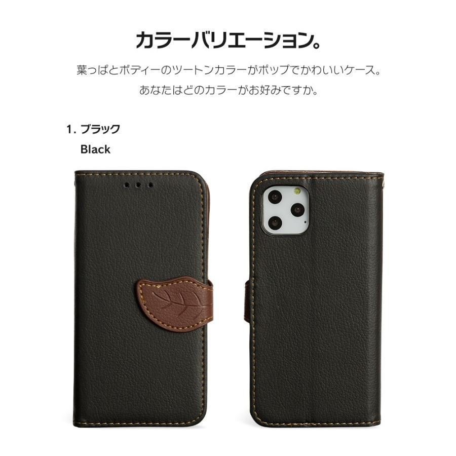 iPhone11 ケース手帳型 アイフォン11 ケース iPhone8 ケース iPhone11proケース iPhone7 ケース おしゃれ 緑 茶 dm「リーフ」 designmobile 14