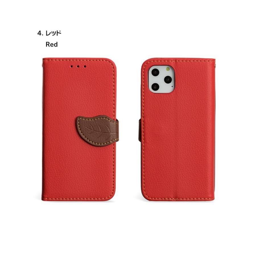 iPhone11 ケース手帳型 アイフォン11 ケース iPhone8 ケース iPhone11proケース iPhone7 ケース おしゃれ 緑 茶 dm「リーフ」 designmobile 17