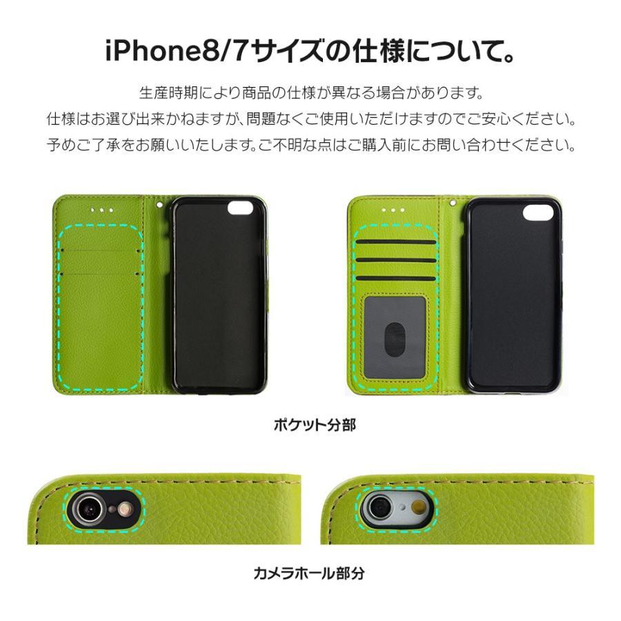 iPhone11 ケース手帳型 アイフォン11 ケース iPhone8 ケース iPhone11proケース iPhone7 ケース おしゃれ 緑 茶 dm「リーフ」 designmobile 19