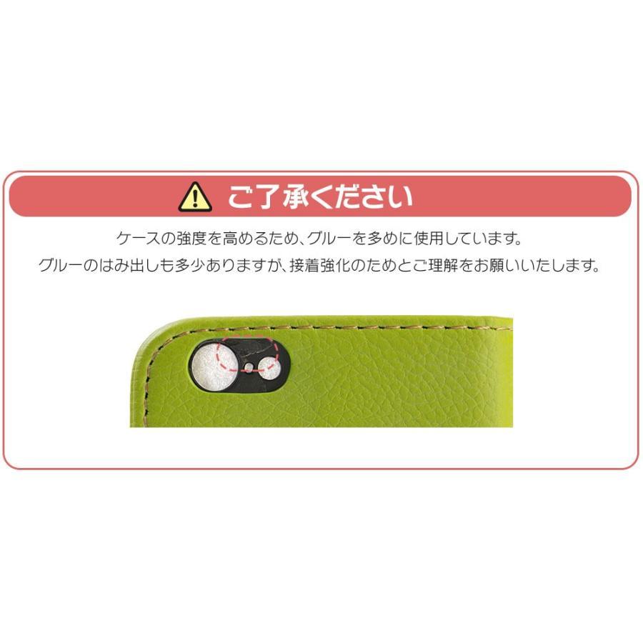 iPhone11 ケース手帳型 アイフォン11 ケース iPhone8 ケース iPhone11proケース iPhone7 ケース おしゃれ 緑 茶 dm「リーフ」 designmobile 20