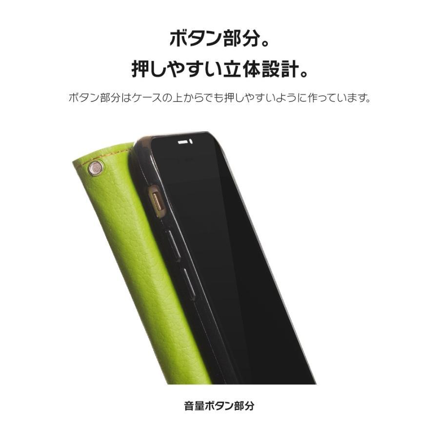 iPhone11 ケース手帳型 アイフォン11 ケース iPhone8 ケース iPhone11proケース iPhone7 ケース おしゃれ 緑 茶 dm「リーフ」 designmobile 07