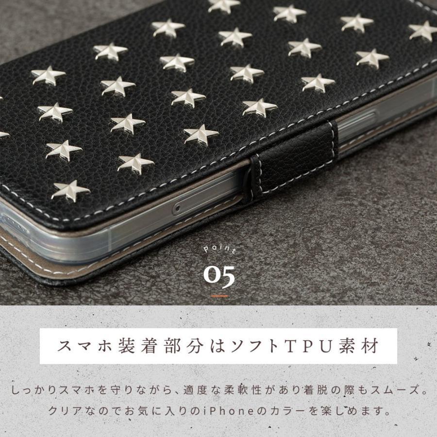 iPhone11 ケース手帳型 アイフォン11 ケース iPhone8 ケース iPhone11proケース iPhone7 ケース おしゃれ dm「イオタ」|designmobile|11