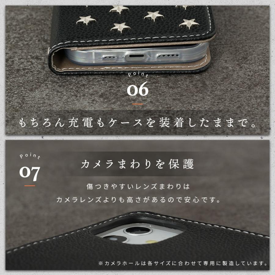 iPhone11 ケース手帳型 アイフォン11 ケース iPhone8 ケース iPhone11proケース iPhone7 ケース おしゃれ dm「イオタ」|designmobile|12