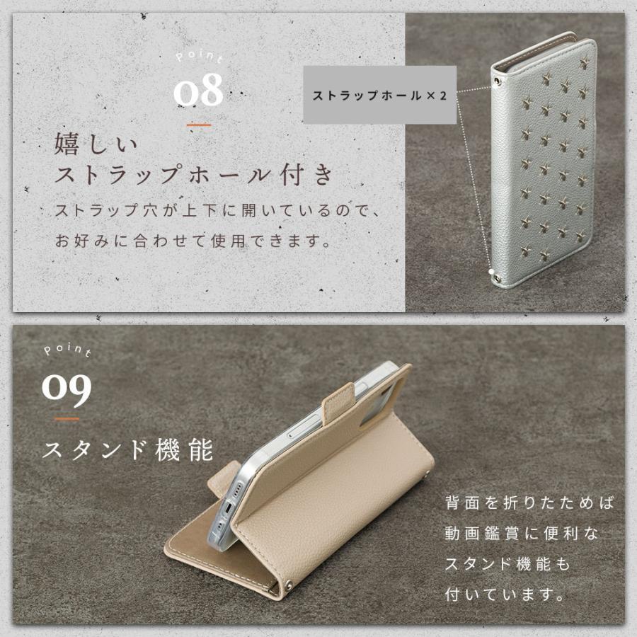 iPhone11 ケース手帳型 アイフォン11 ケース iPhone8 ケース iPhone11proケース iPhone7 ケース おしゃれ dm「イオタ」|designmobile|13