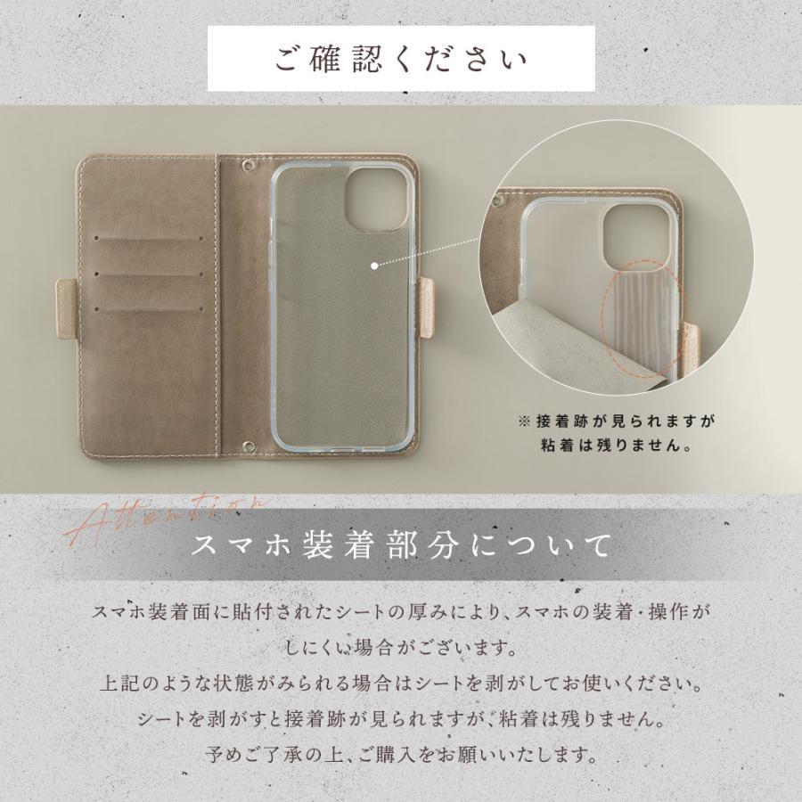 iPhone11 ケース手帳型 アイフォン11 ケース iPhone8 ケース iPhone11proケース iPhone7 ケース おしゃれ dm「イオタ」|designmobile|17