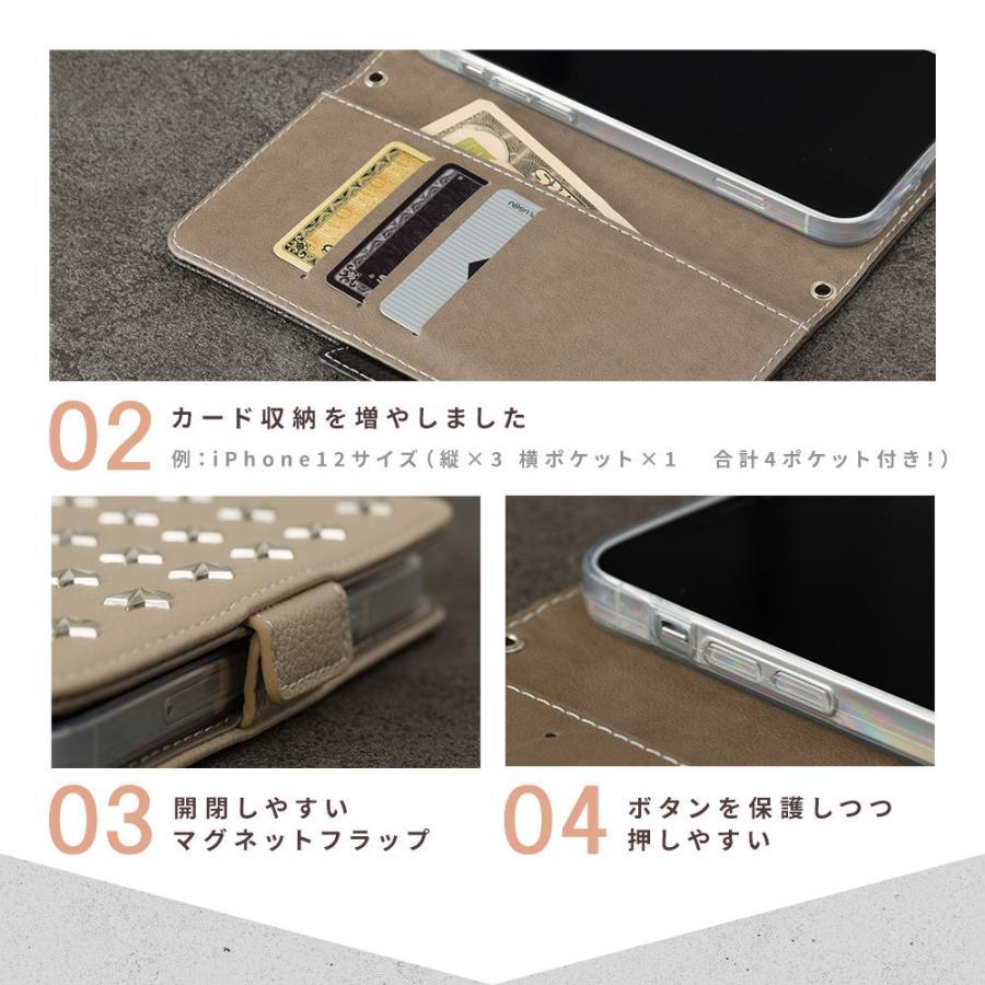 iPhone11 ケース手帳型 アイフォン11 ケース iPhone8 ケース iPhone11proケース iPhone7 ケース おしゃれ dm「イオタ」|designmobile|03
