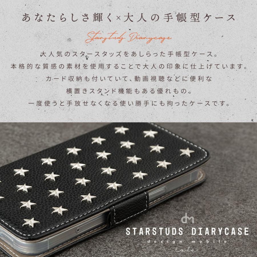 iPhone11 ケース手帳型 アイフォン11 ケース iPhone8 ケース iPhone11proケース iPhone7 ケース おしゃれ dm「イオタ」|designmobile|04