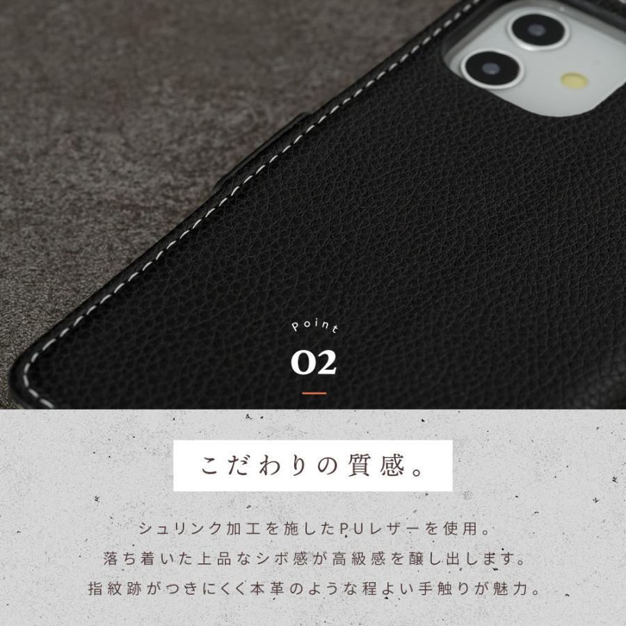 iPhone11 ケース手帳型 アイフォン11 ケース iPhone8 ケース iPhone11proケース iPhone7 ケース おしゃれ dm「イオタ」|designmobile|08