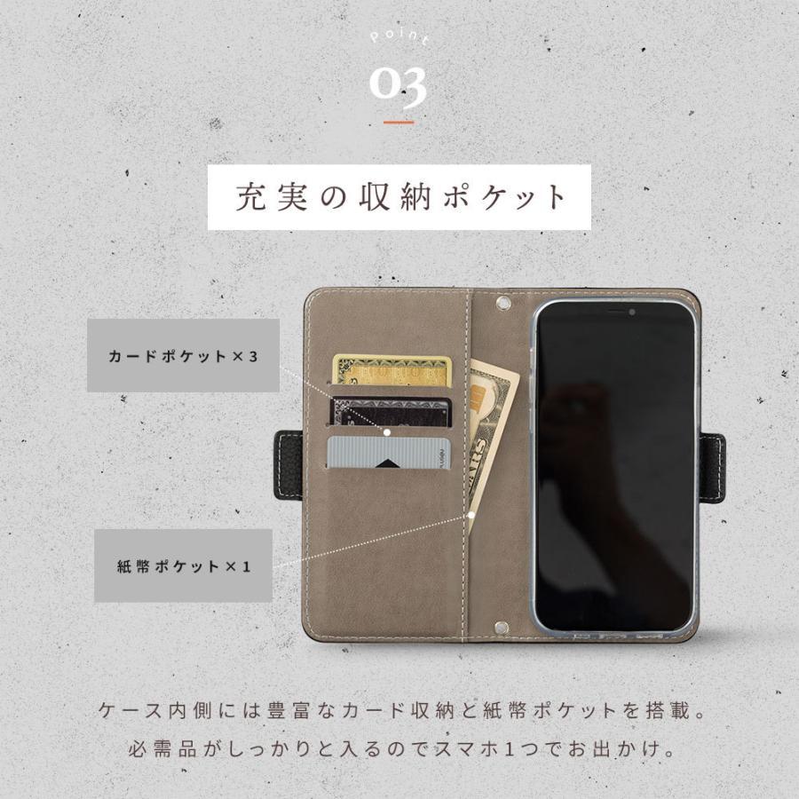 iPhone11 ケース手帳型 アイフォン11 ケース iPhone8 ケース iPhone11proケース iPhone7 ケース おしゃれ dm「イオタ」|designmobile|09