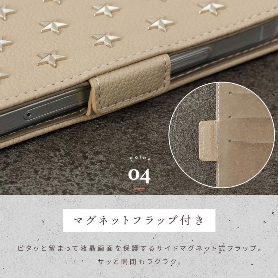iPhone11 ケース手帳型 アイフォン11 ケース iPhone8 ケース iPhone11proケース iPhone7 ケース おしゃれ dm「イオタ」|designmobile|10