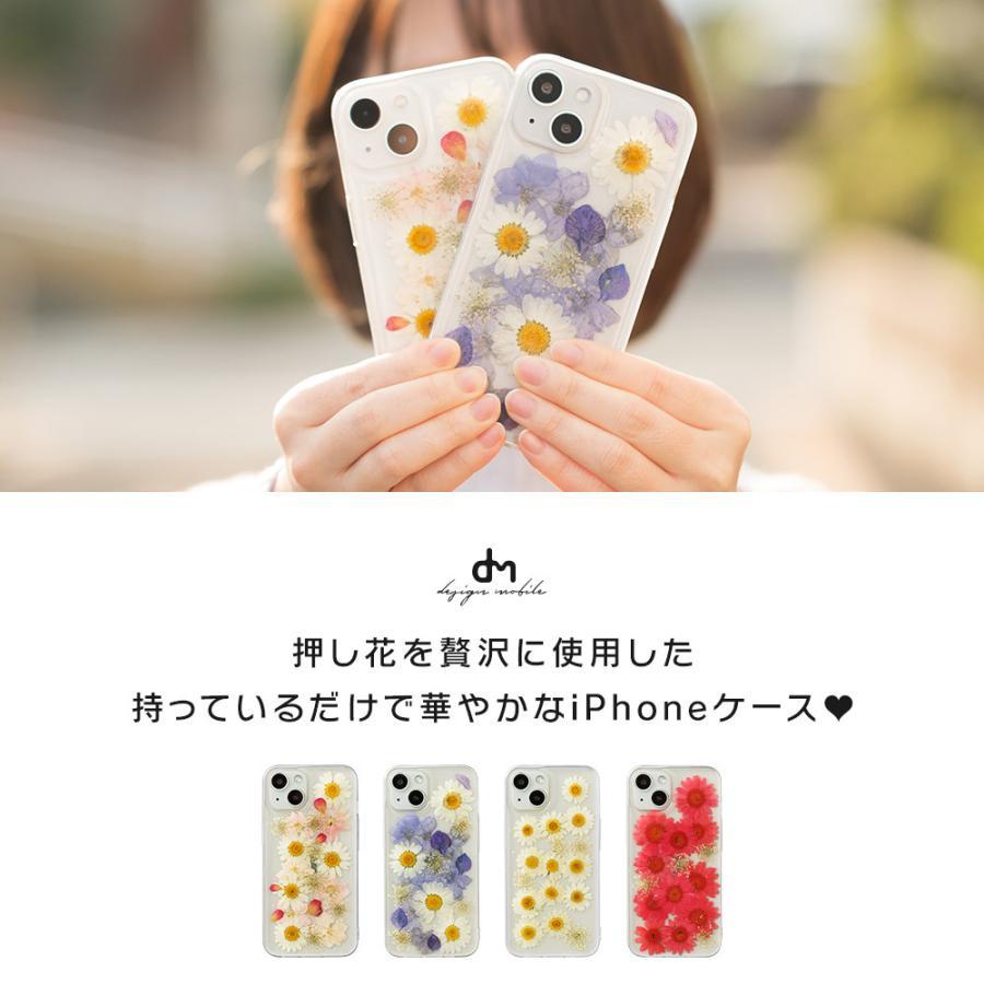 iPhone12 ケース iPhone SE iPhone11 ケース アイフォン 12 mini ケース アイフォン11 ケース iPhone 12 pro SE2 8 XR X ケース dm「押し花」|designmobile|02