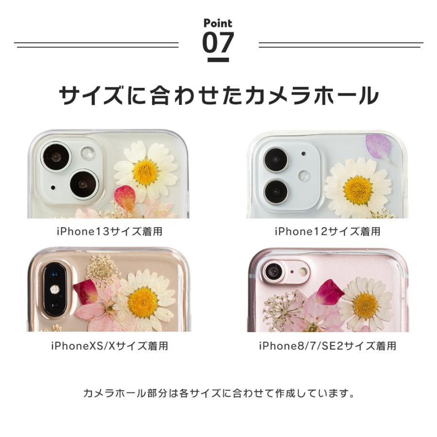 iPhone12 ケース iPhone SE iPhone11 ケース アイフォン 12 mini ケース アイフォン11 ケース iPhone 12 pro SE2 8 XR X ケース dm「押し花」|designmobile|11