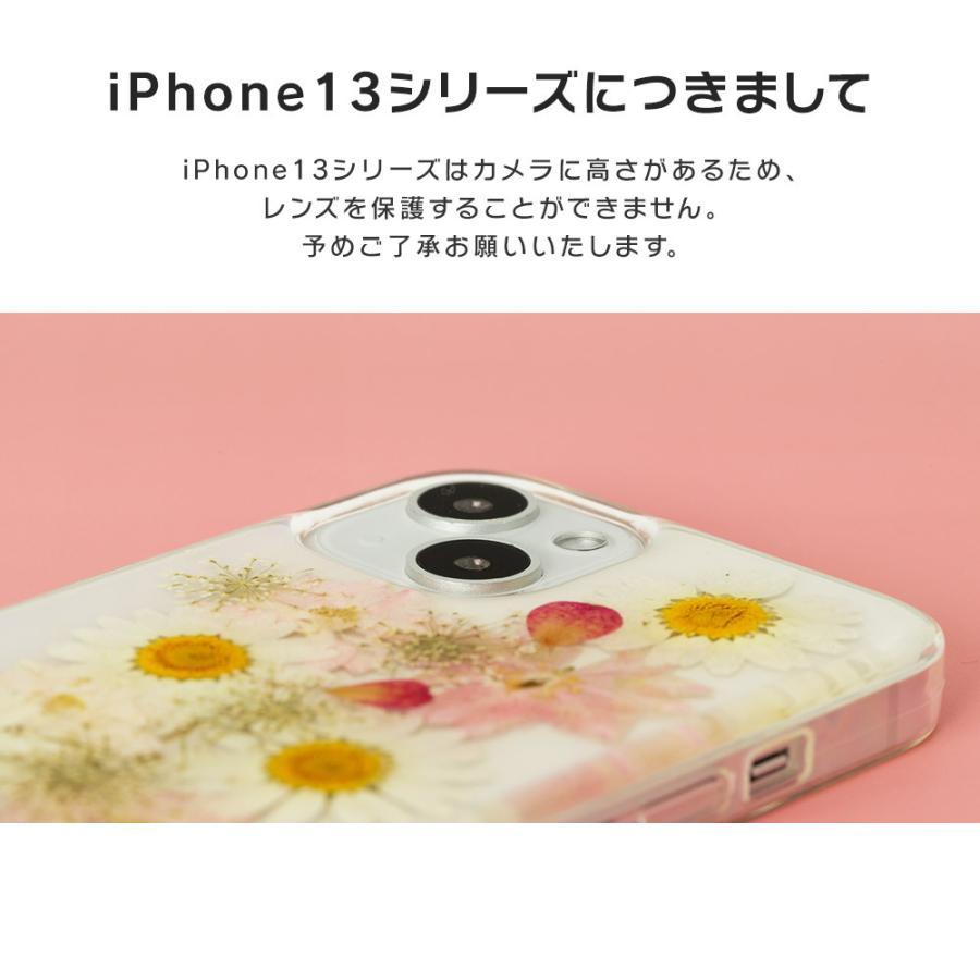 iPhone12 ケース iPhone SE iPhone11 ケース アイフォン 12 mini ケース アイフォン11 ケース iPhone 12 pro SE2 8 XR X ケース dm「押し花」|designmobile|12