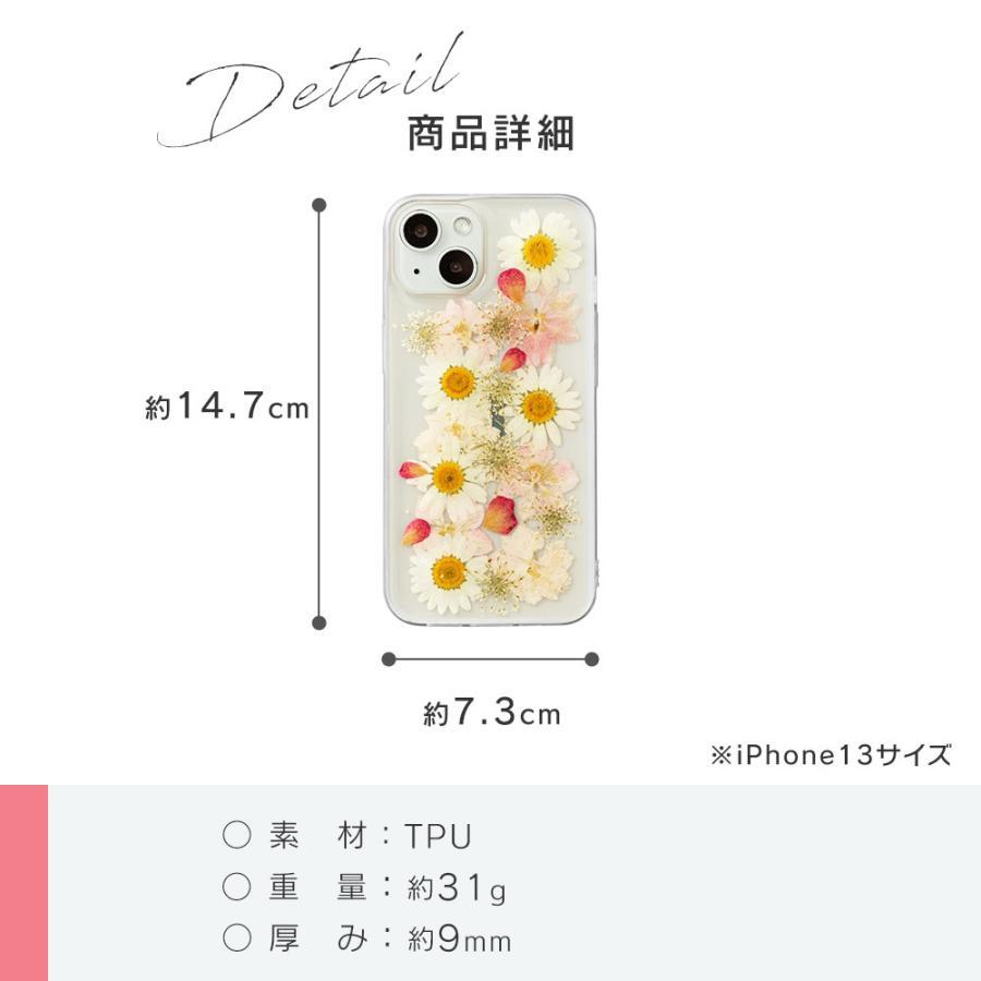 iPhone12 ケース iPhone SE iPhone11 ケース アイフォン 12 mini ケース アイフォン11 ケース iPhone 12 pro SE2 8 XR X ケース dm「押し花」|designmobile|14