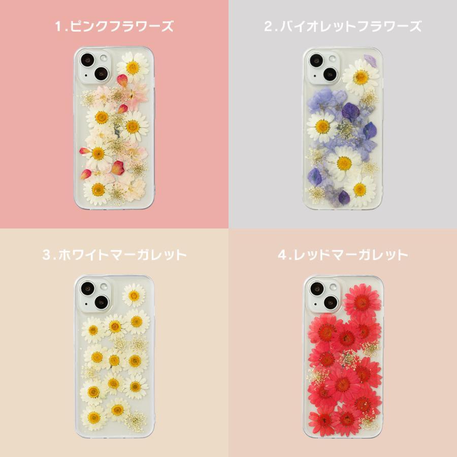 iPhone12 ケース iPhone SE iPhone11 ケース アイフォン 12 mini ケース アイフォン11 ケース iPhone 12 pro SE2 8 XR X ケース dm「押し花」|designmobile|04