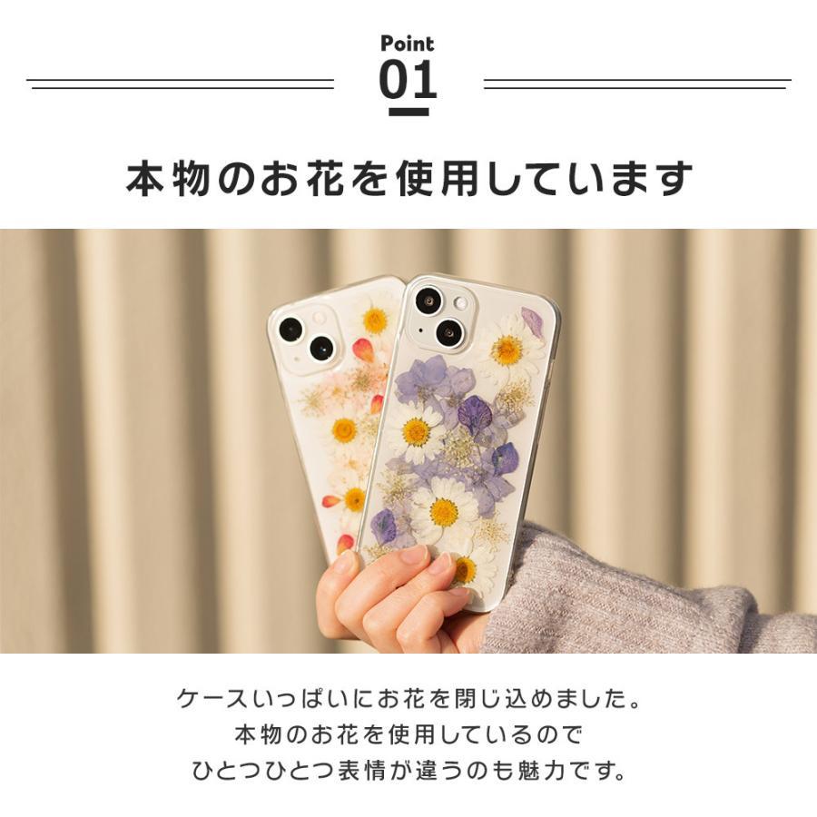 iPhone12 ケース iPhone SE iPhone11 ケース アイフォン 12 mini ケース アイフォン11 ケース iPhone 12 pro SE2 8 XR X ケース dm「押し花」|designmobile|05