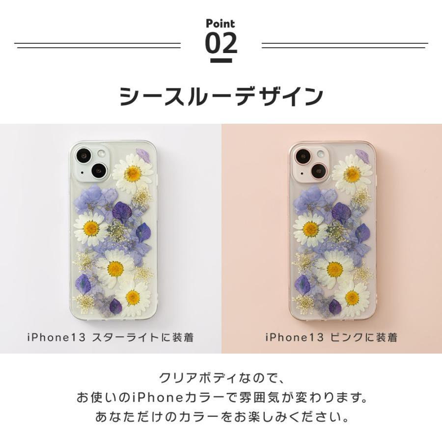 iPhone12 ケース iPhone SE iPhone11 ケース アイフォン 12 mini ケース アイフォン11 ケース iPhone 12 pro SE2 8 XR X ケース dm「押し花」|designmobile|06
