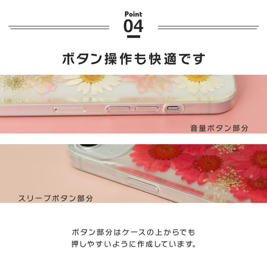 iPhone12 ケース iPhone SE iPhone11 ケース アイフォン 12 mini ケース アイフォン11 ケース iPhone 12 pro SE2 8 XR X ケース dm「押し花」|designmobile|08