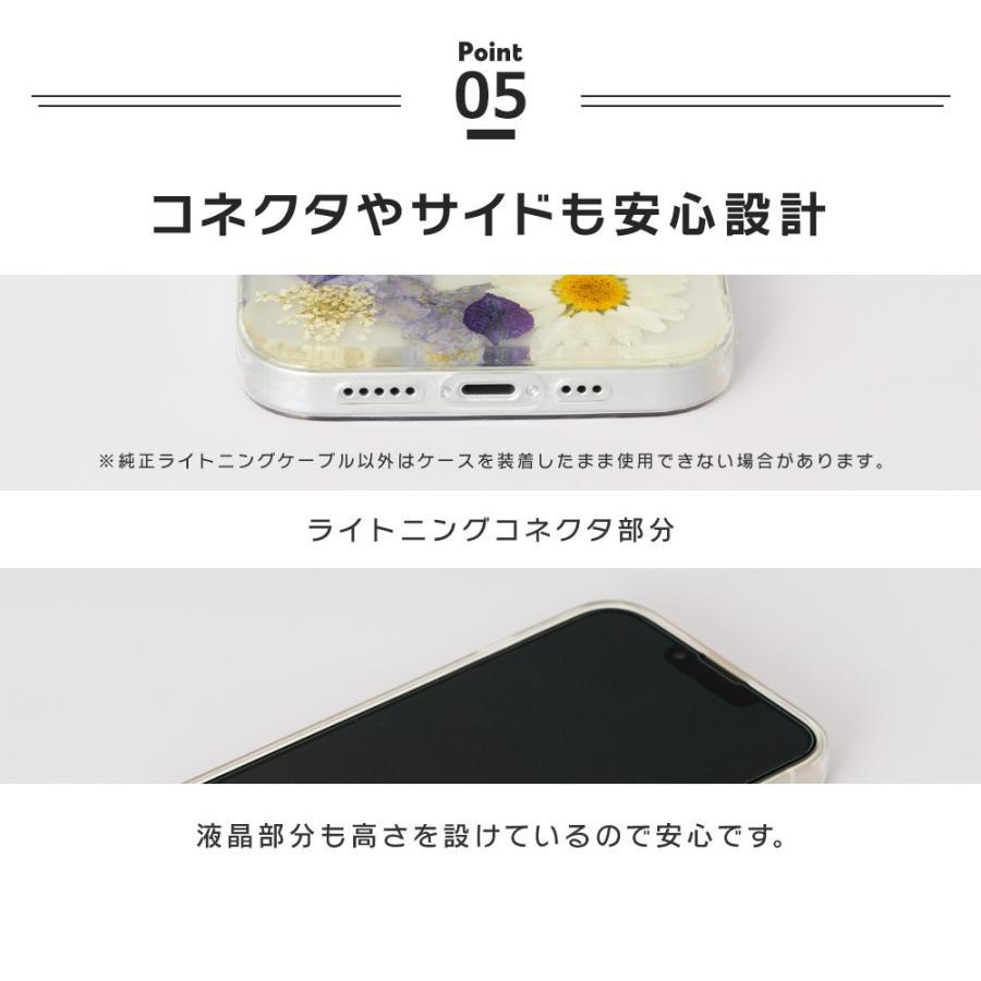 iPhone12 ケース iPhone SE iPhone11 ケース アイフォン 12 mini ケース アイフォン11 ケース iPhone 12 pro SE2 8 XR X ケース dm「押し花」|designmobile|09