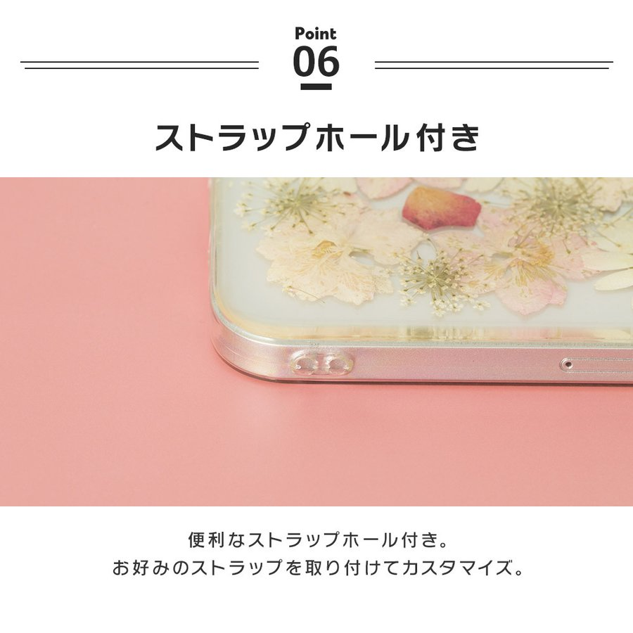 iPhone12 ケース iPhone SE iPhone11 ケース アイフォン 12 mini ケース アイフォン11 ケース iPhone 12 pro SE2 8 XR X ケース dm「押し花」|designmobile|10