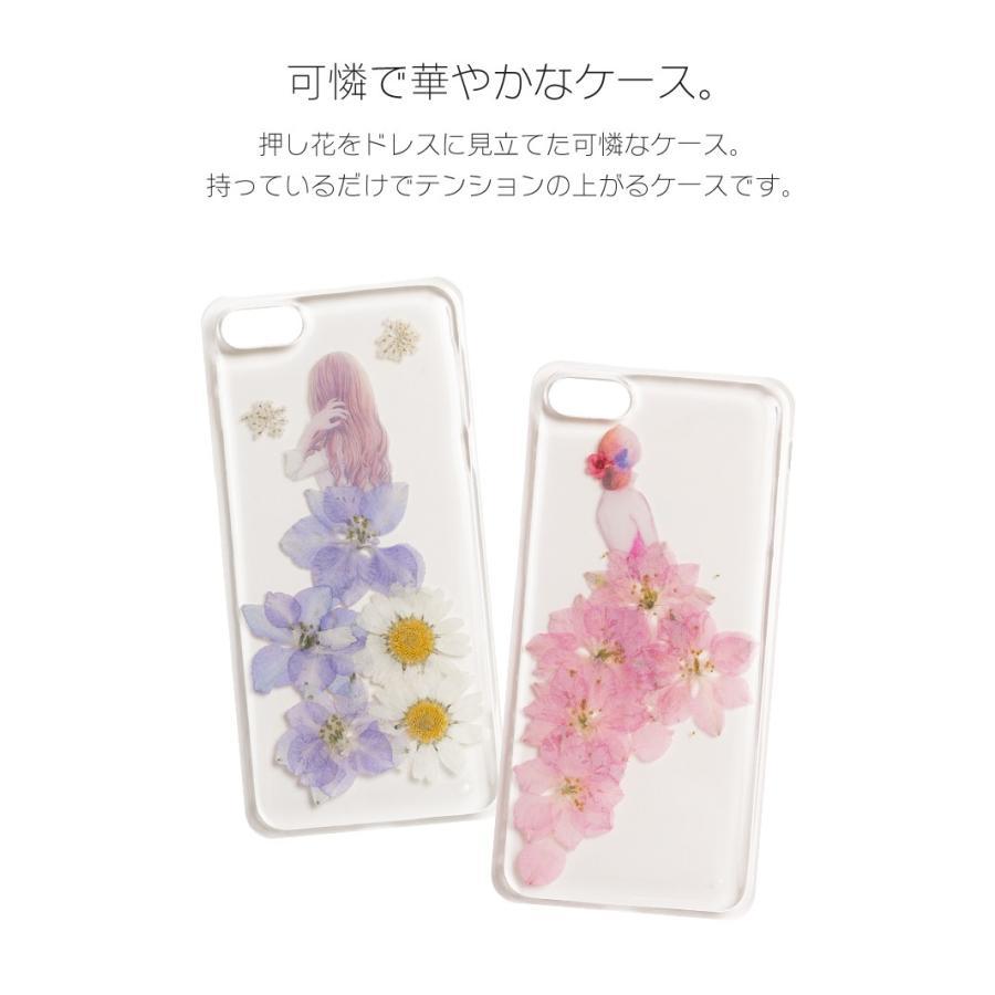 iPhone11 ケース アイフォン11 ケース iPhone8 ケース iPhone11proケース XR ケース 花 押花 かわいい dm「プリンセス」|designmobile|02