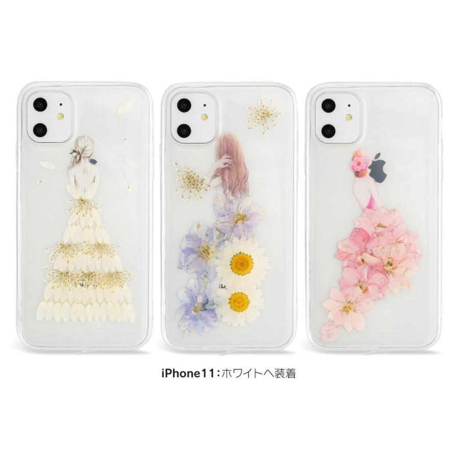 iPhone11 ケース アイフォン11 ケース iPhone8 ケース iPhone11proケース XR ケース 花 押花 かわいい dm「プリンセス」|designmobile|13