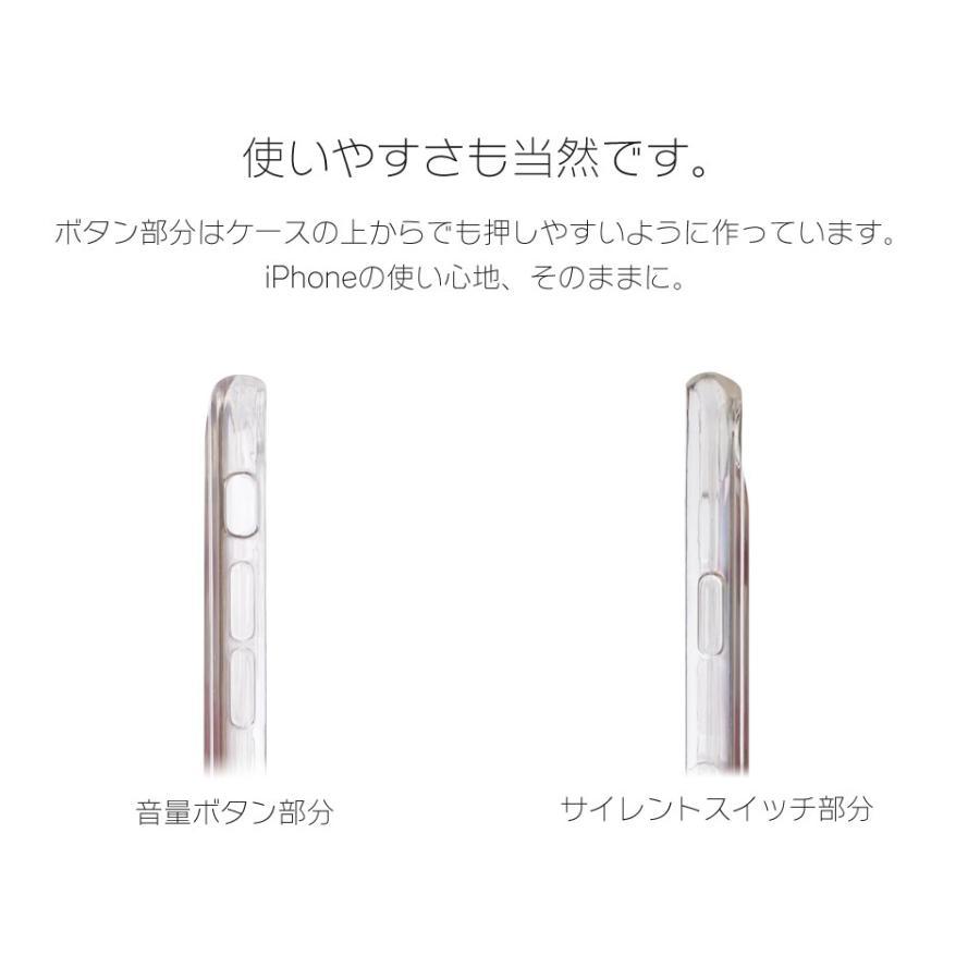 iPhone11 ケース アイフォン11 ケース iPhone8 ケース iPhone11proケース XR ケース 花 押花 かわいい dm「プリンセス」|designmobile|04