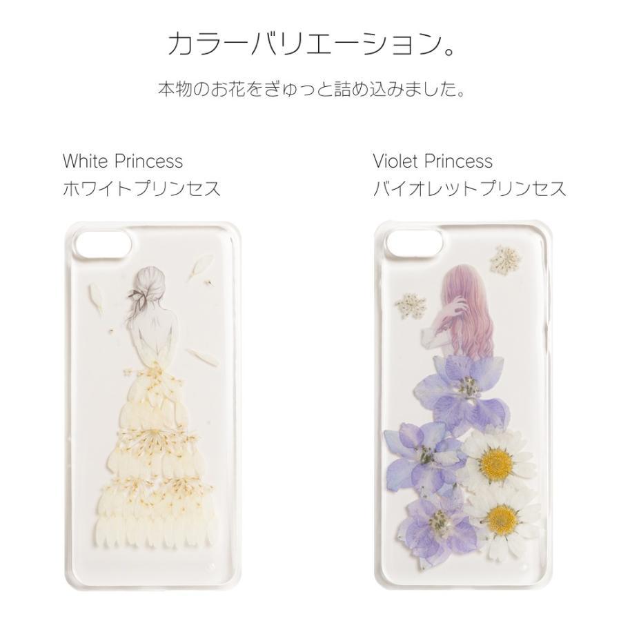 iPhone11 ケース アイフォン11 ケース iPhone8 ケース iPhone11proケース XR ケース 花 押花 かわいい dm「プリンセス」|designmobile|05