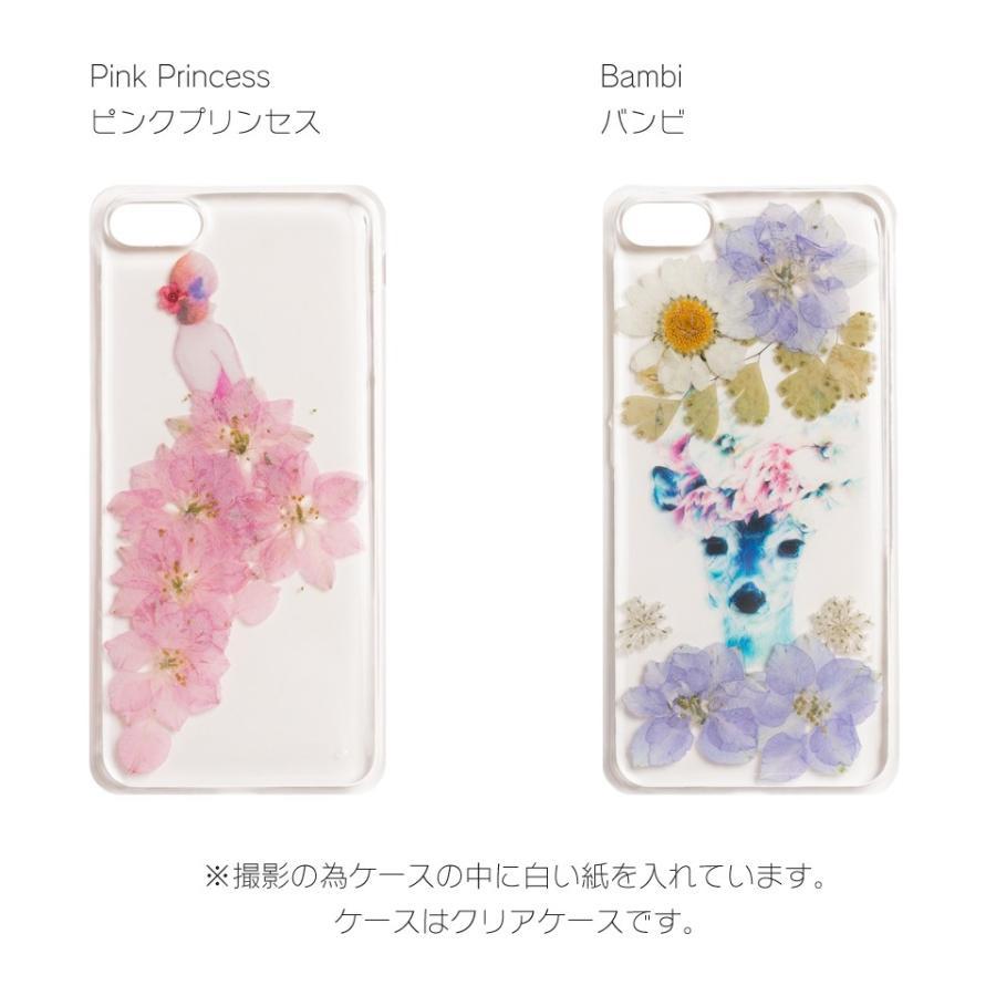 iPhone11 ケース アイフォン11 ケース iPhone8 ケース iPhone11proケース XR ケース 花 押花 かわいい dm「プリンセス」|designmobile|06