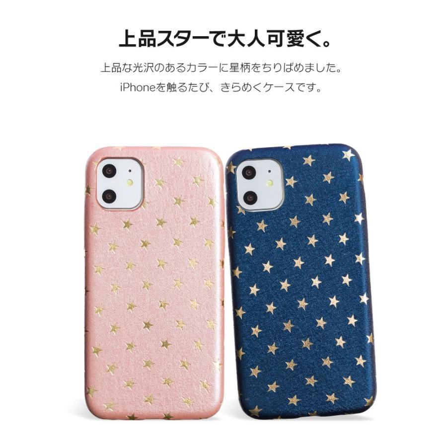 iPhone11 ケース アイフォン11 ケース iPhone8 ケース iPhone11proケース XR ケース シンプル キラキラ dm「スター」|designmobile|02