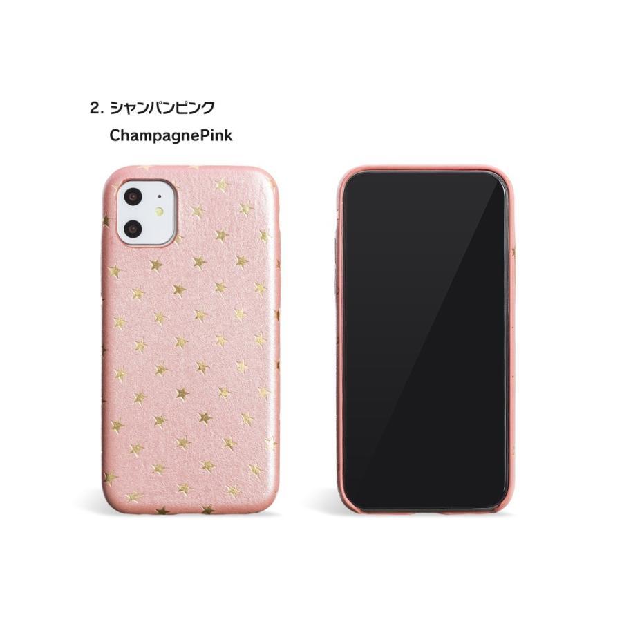 iPhone11 ケース アイフォン11 ケース iPhone8 ケース iPhone11proケース XR ケース シンプル キラキラ dm「スター」|designmobile|11