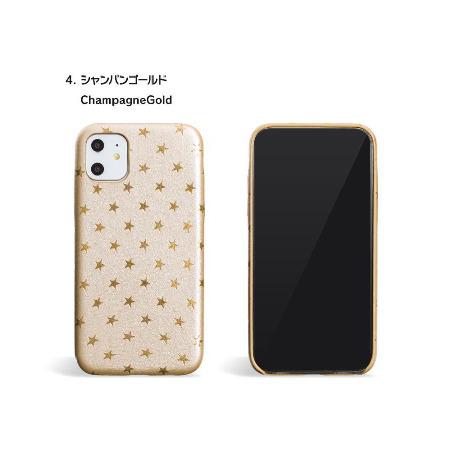 iPhone11 ケース アイフォン11 ケース iPhone8 ケース iPhone11proケース XR ケース シンプル キラキラ dm「スター」|designmobile|13
