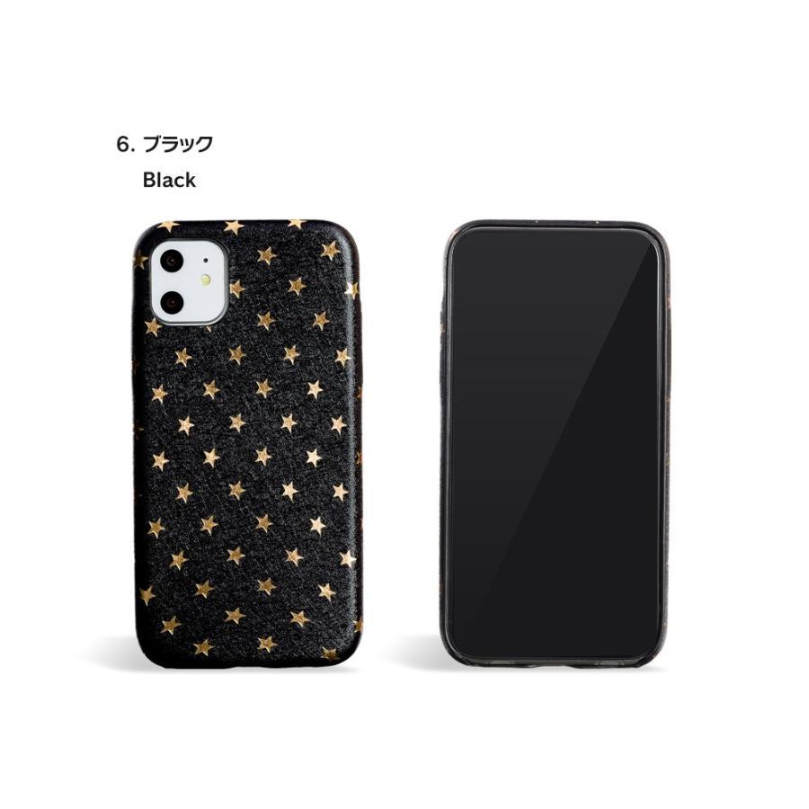 iPhone11 ケース アイフォン11 ケース iPhone8 ケース iPhone11proケース XR ケース シンプル キラキラ dm「スター」|designmobile|15