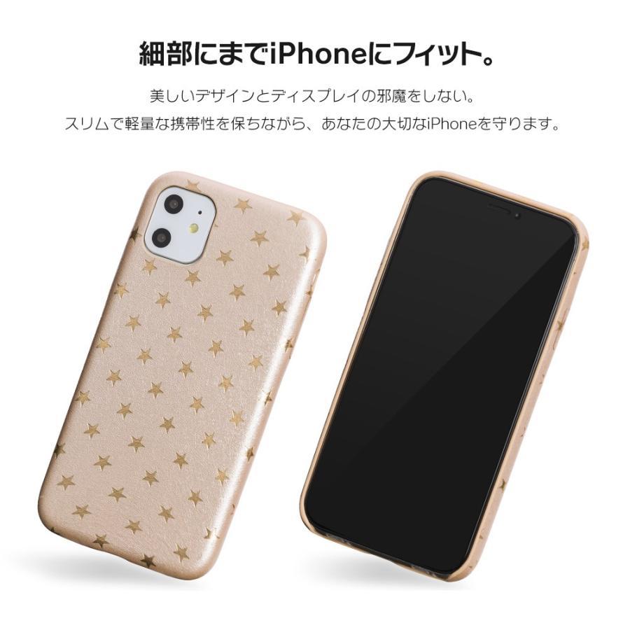 iPhone11 ケース アイフォン11 ケース iPhone8 ケース iPhone11proケース XR ケース シンプル キラキラ dm「スター」|designmobile|04