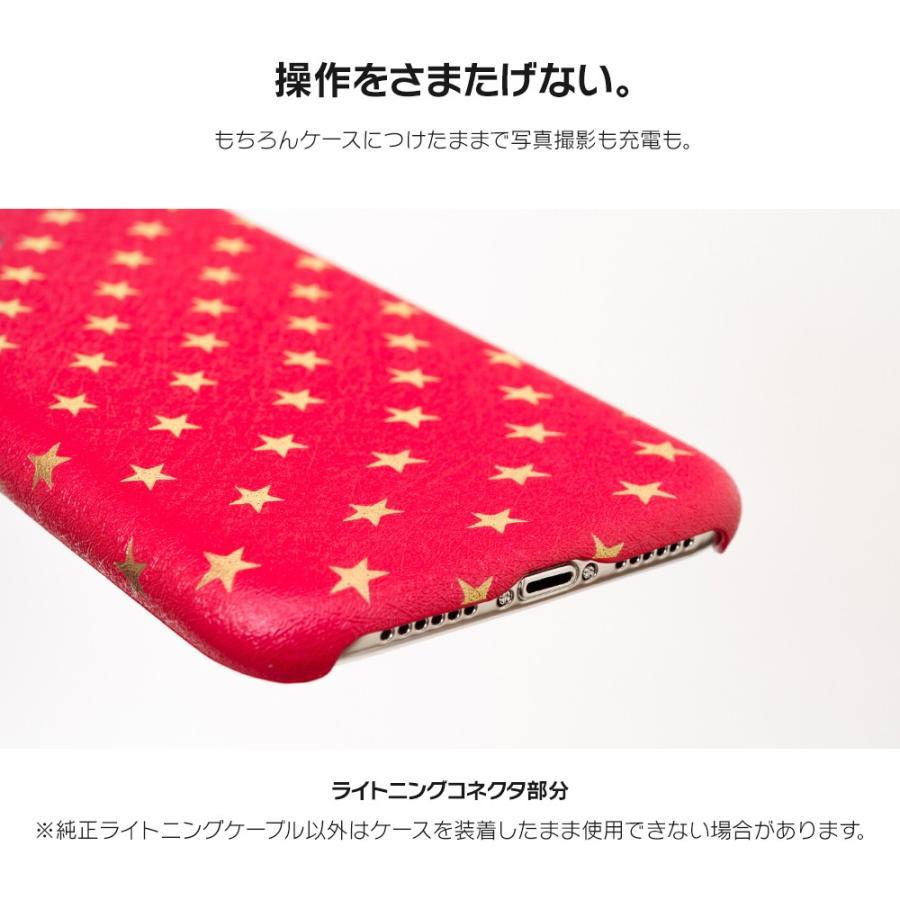 iPhone11 ケース アイフォン11 ケース iPhone8 ケース iPhone11proケース XR ケース シンプル キラキラ dm「スター」|designmobile|05