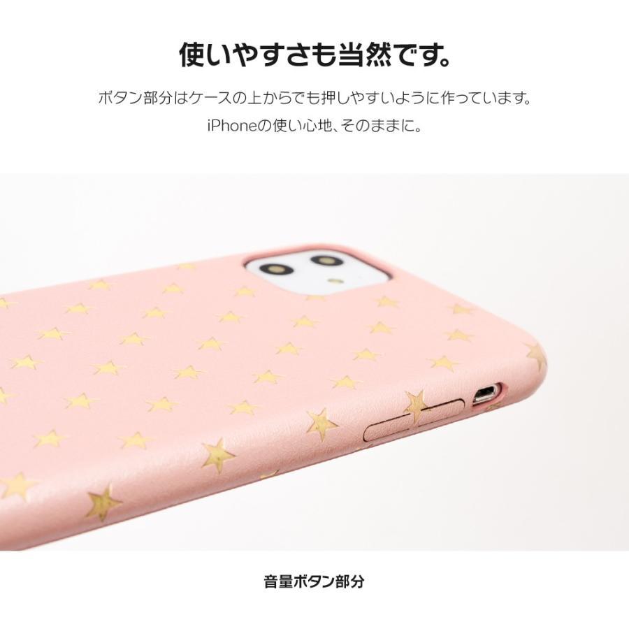 iPhone11 ケース アイフォン11 ケース iPhone8 ケース iPhone11proケース XR ケース シンプル キラキラ dm「スター」|designmobile|06