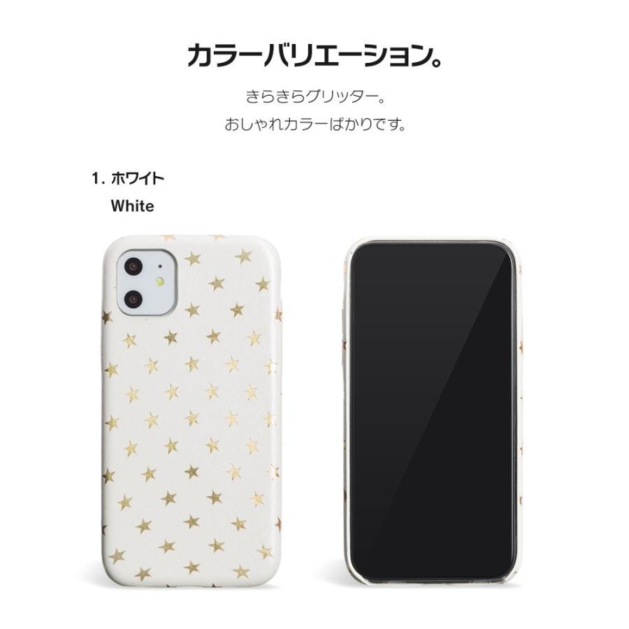 iPhone11 ケース アイフォン11 ケース iPhone8 ケース iPhone11proケース XR ケース シンプル キラキラ dm「スター」|designmobile|10