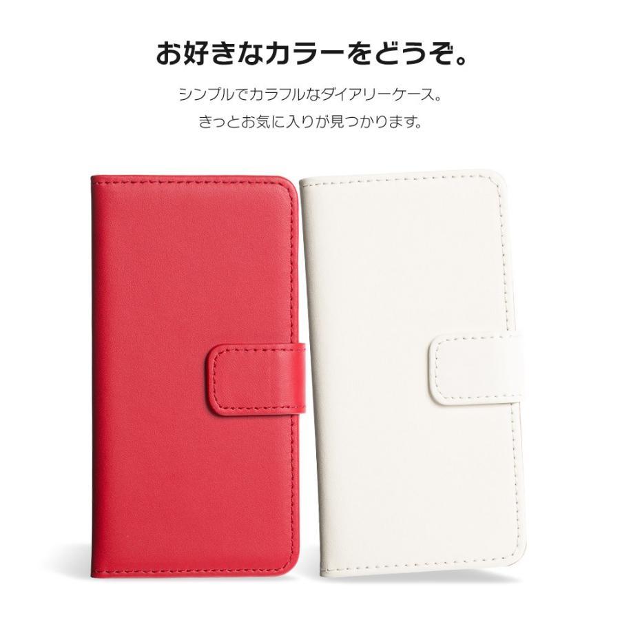 iPhone11 ケース手帳型 アイフォン11 ケース iPhone8 ケース iPhone11proケース iPhone7 ケース おしゃれ dm「カラフル」|designmobile|02