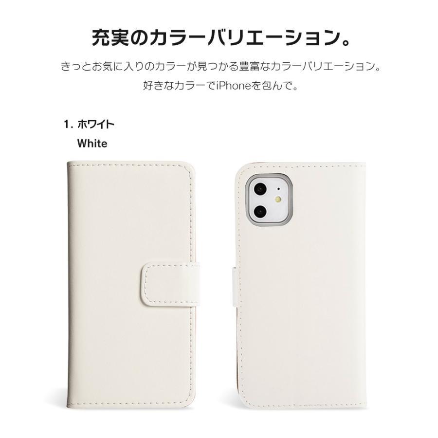 iPhone11 ケース手帳型 アイフォン11 ケース iPhone8 ケース iPhone11proケース iPhone7 ケース おしゃれ dm「カラフル」|designmobile|11