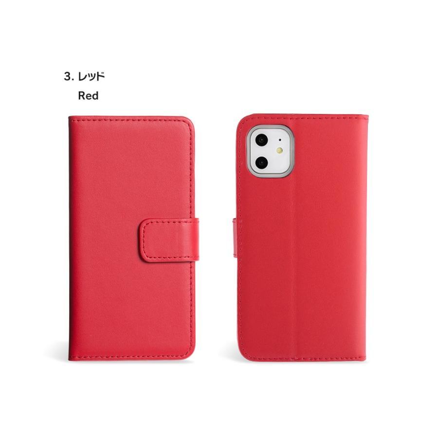 iPhone11 ケース手帳型 アイフォン11 ケース iPhone8 ケース iPhone11proケース iPhone7 ケース おしゃれ dm「カラフル」|designmobile|13