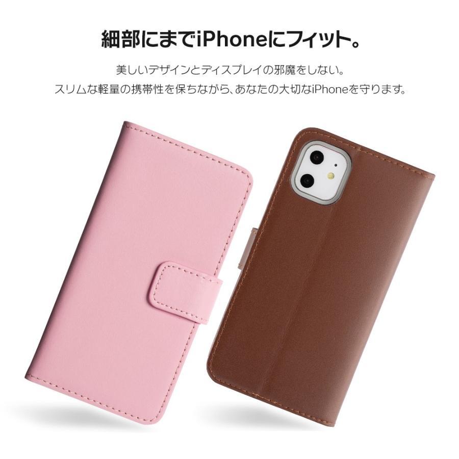 iPhone11 ケース手帳型 アイフォン11 ケース iPhone8 ケース iPhone11proケース iPhone7 ケース おしゃれ dm「カラフル」|designmobile|04