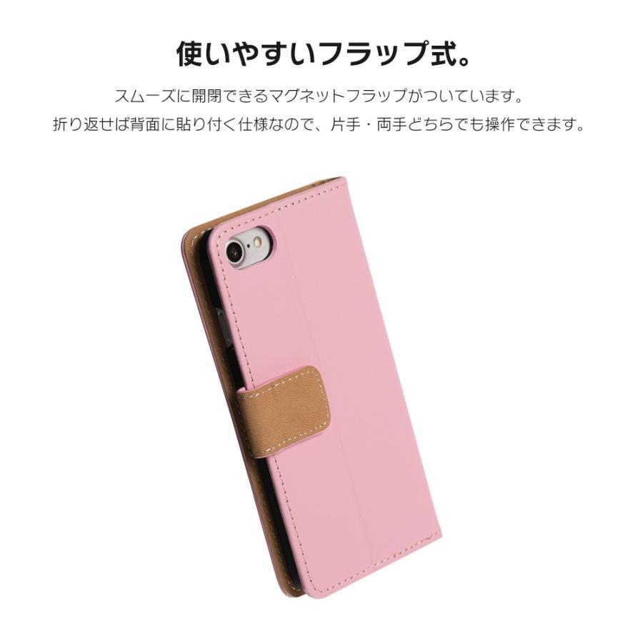 iPhone11 ケース手帳型 アイフォン11 ケース iPhone8 ケース iPhone11proケース iPhone7 ケース おしゃれ dm「カラフル」|designmobile|08