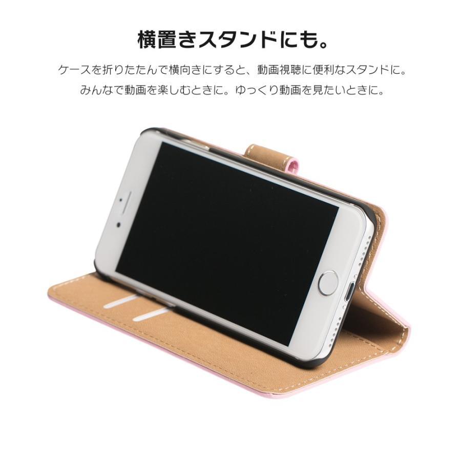iPhone11 ケース手帳型 アイフォン11 ケース iPhone8 ケース iPhone11proケース iPhone7 ケース おしゃれ dm「カラフル」|designmobile|10